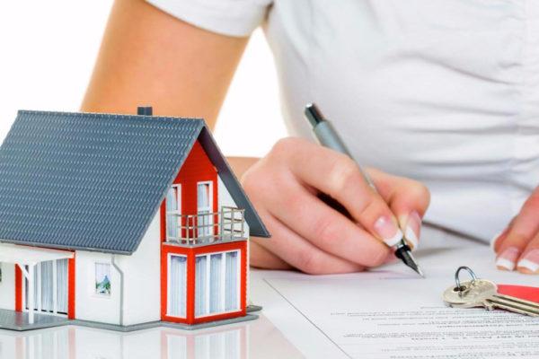 задача сколько стоит застраховать дом при ипотеке Джезерак