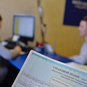 невыплата страховой премии