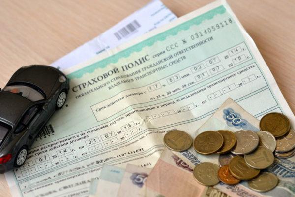 отказ выплат страховой премии авто