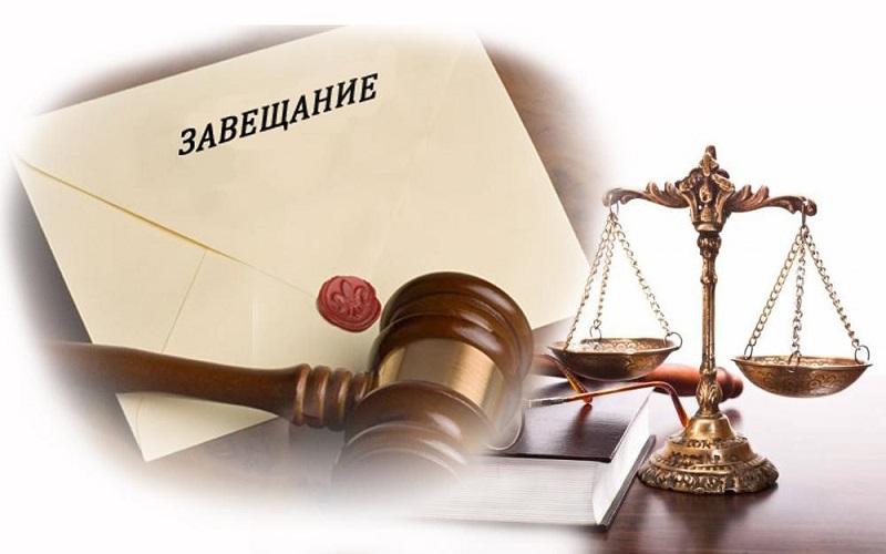 Признание недействительным свидетельства о праве на наследство